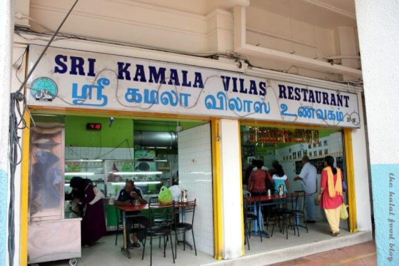 Kamala-Restaurant