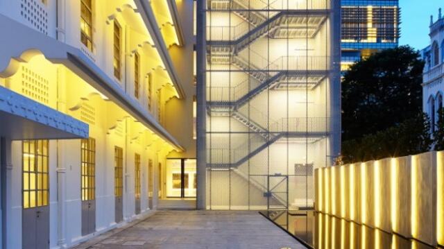 National-Design-Centre