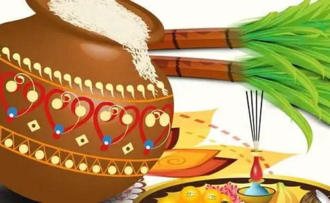 Pongal Harvest Festival 2020 Dates Locations Singapore