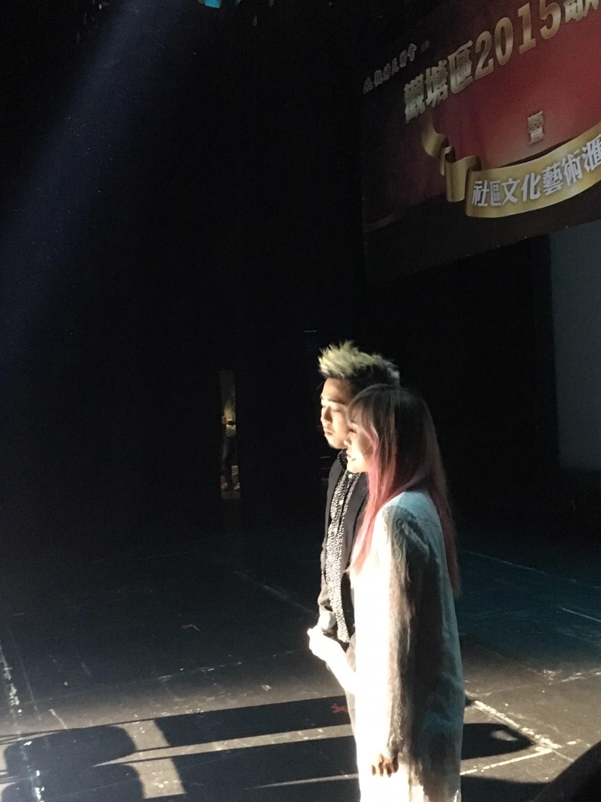 觀塘區「社區文化藝術滙演」 | Singingholic 音樂 戲劇