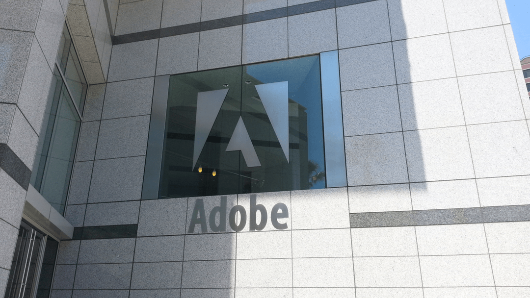 picture of Adobe Company building in San Jose CA