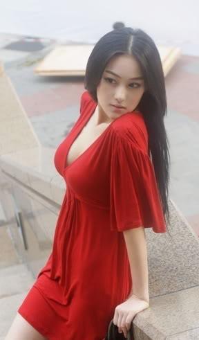 Japansese Girl  Emi