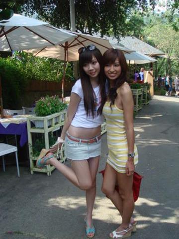 Wani and Chan (Small)