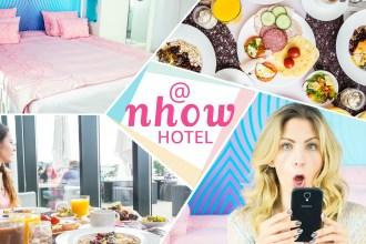 single-nhow-hotel-berlin