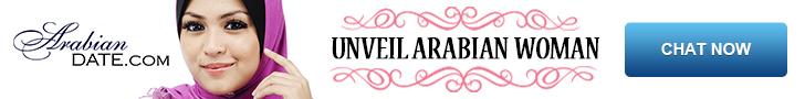 Arabian Date