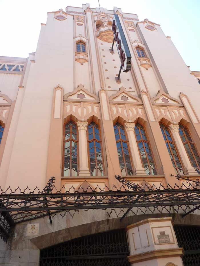 Teatro Bolívar, Quito, Ecuador