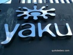 Yaku Quito museo