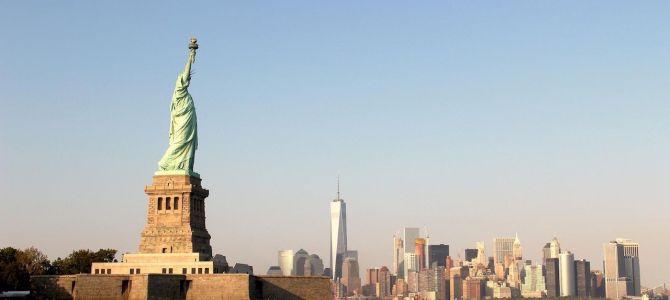 QUÉ VER EN NUEVA YORK: guía completa para principiantes