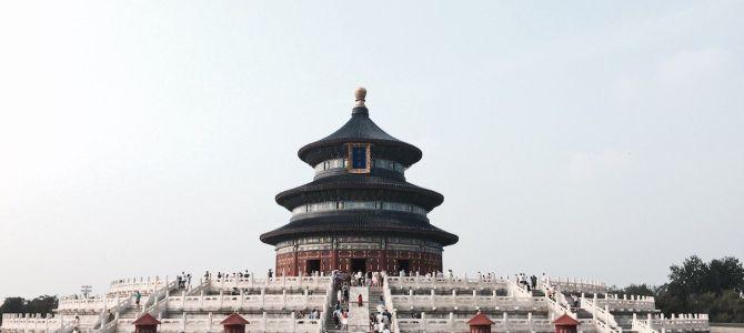 Visitar Pekín: la ciudad imperial para principiantes