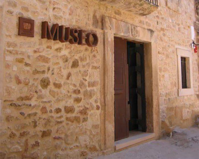 """Museo """"Los Sonidos de la Tierra"""""""