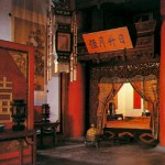 The bridal chamber for emperors of the Qing Dynasty