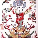 Ten Thousand Tael of Gold, auspicious painting of Suzhou, Jiangsu, in Qing Dynasty