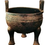 Mao Gong ding ( a kind of ancient vessel)
