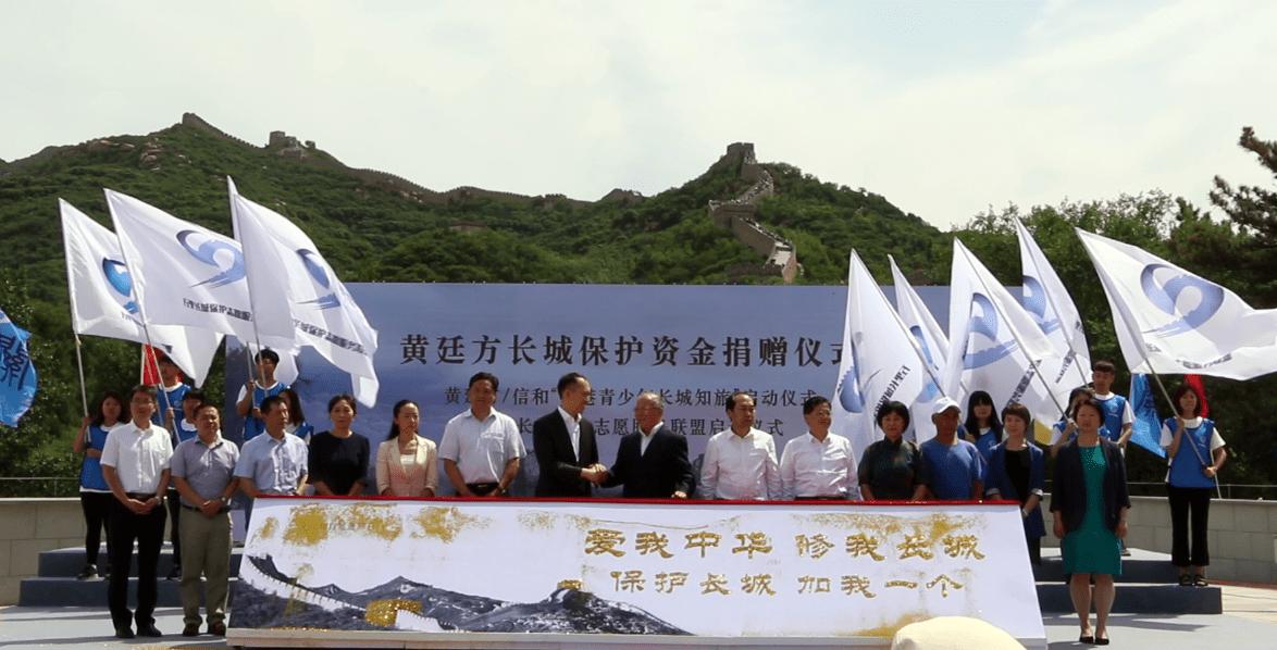 June 2018 - Sino Heritage