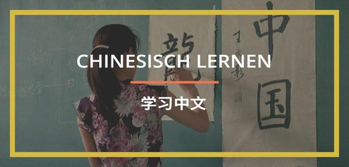 sinonerds_headers_chinesisch