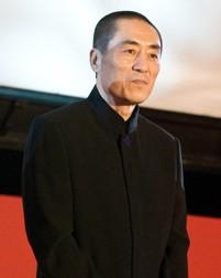 Zhang Yimou von Injeongwon