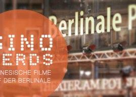 Chinesische Filme auf der 69. Berlinale 2019
