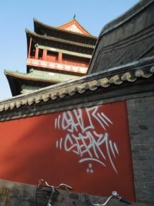 20140602_Graffiti02