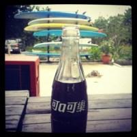 ein Cola in Kenting