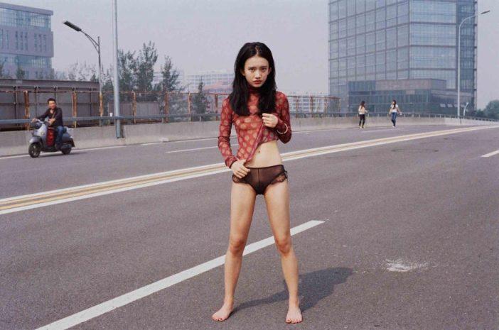 © Luo Yang. 屁屁 Pi Pi, 2015 (Highway)
