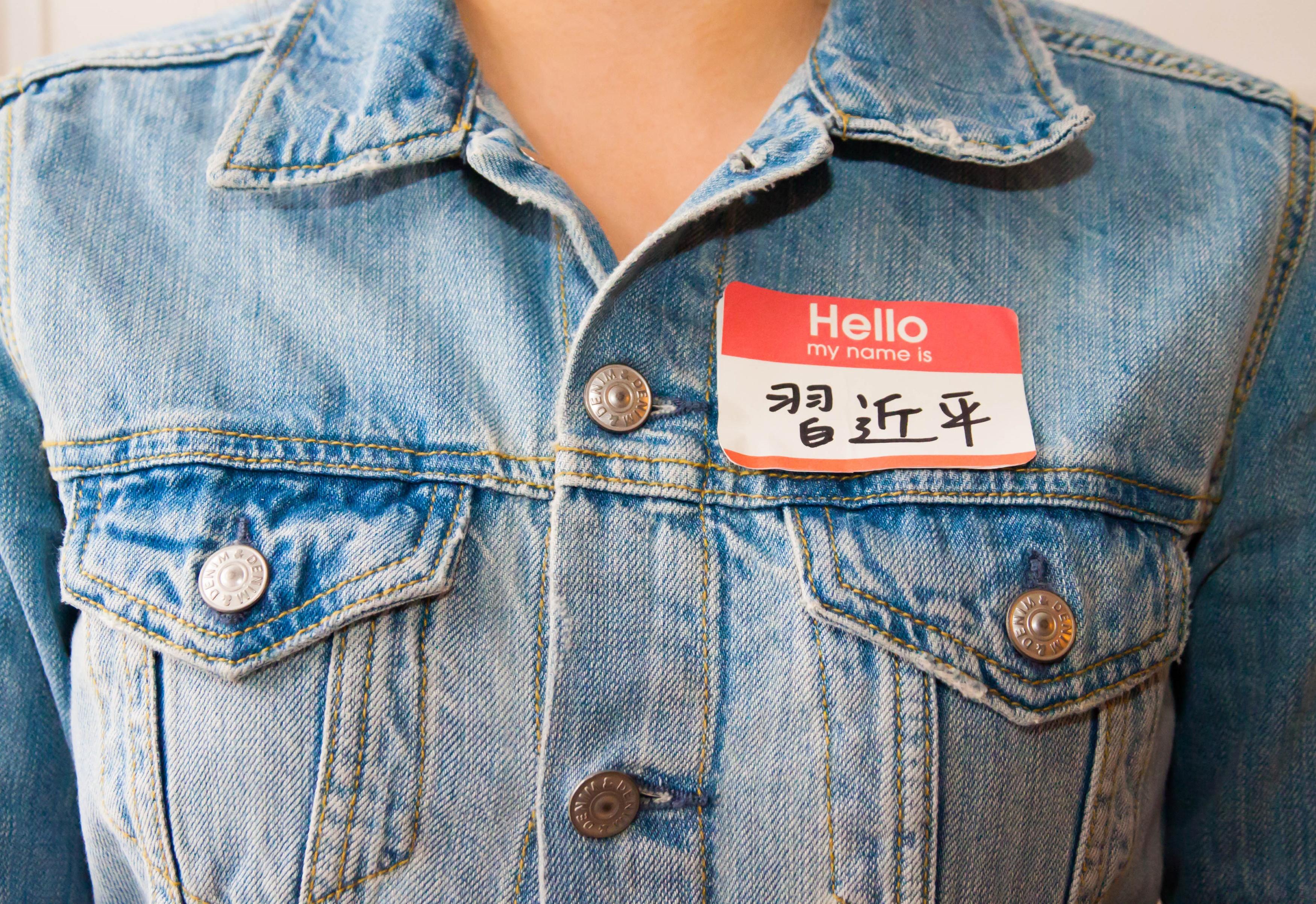 Chinesische Namen für Anfänger und Fortgeschrittene