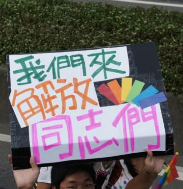 Poster bei Pride Parade in Taipei