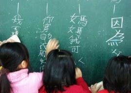 Latein, Französisch oder doch lieber Chinesisch? – Chinesisch an deutschen Schulen