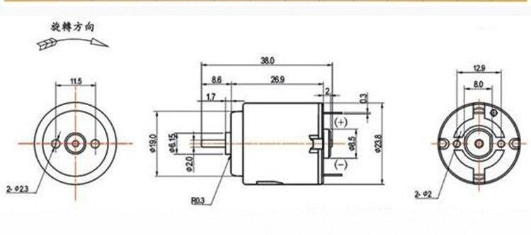 1pcs R260 strong magnetic DC motor micro diy toy motor 1