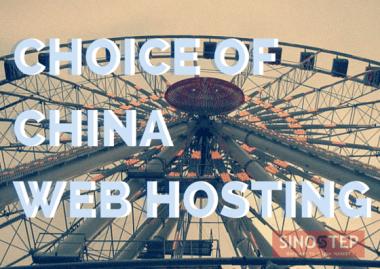 SinoStep: Choice of China Web Hosting