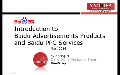 Take a glance at China search engine landscape and understand why and how Baidu advertisements can work for you.