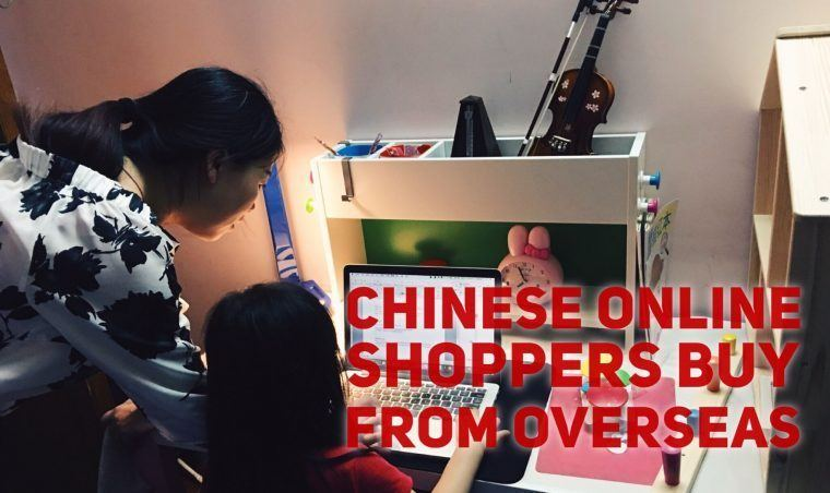 How Do Chinese Online Shoppers Buy From Overseas?