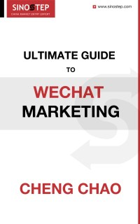 Ultimate Guide to WeChat Marketing