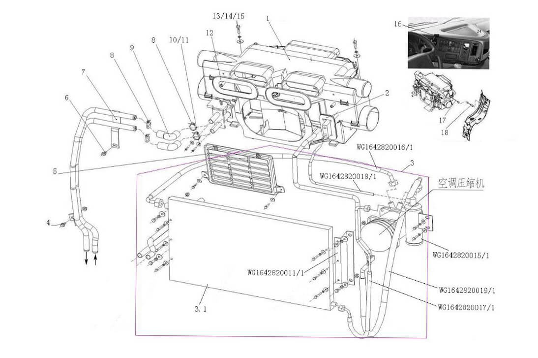 Parts Catalogues-SINOTRUK-China National Heavy Duty Truck
