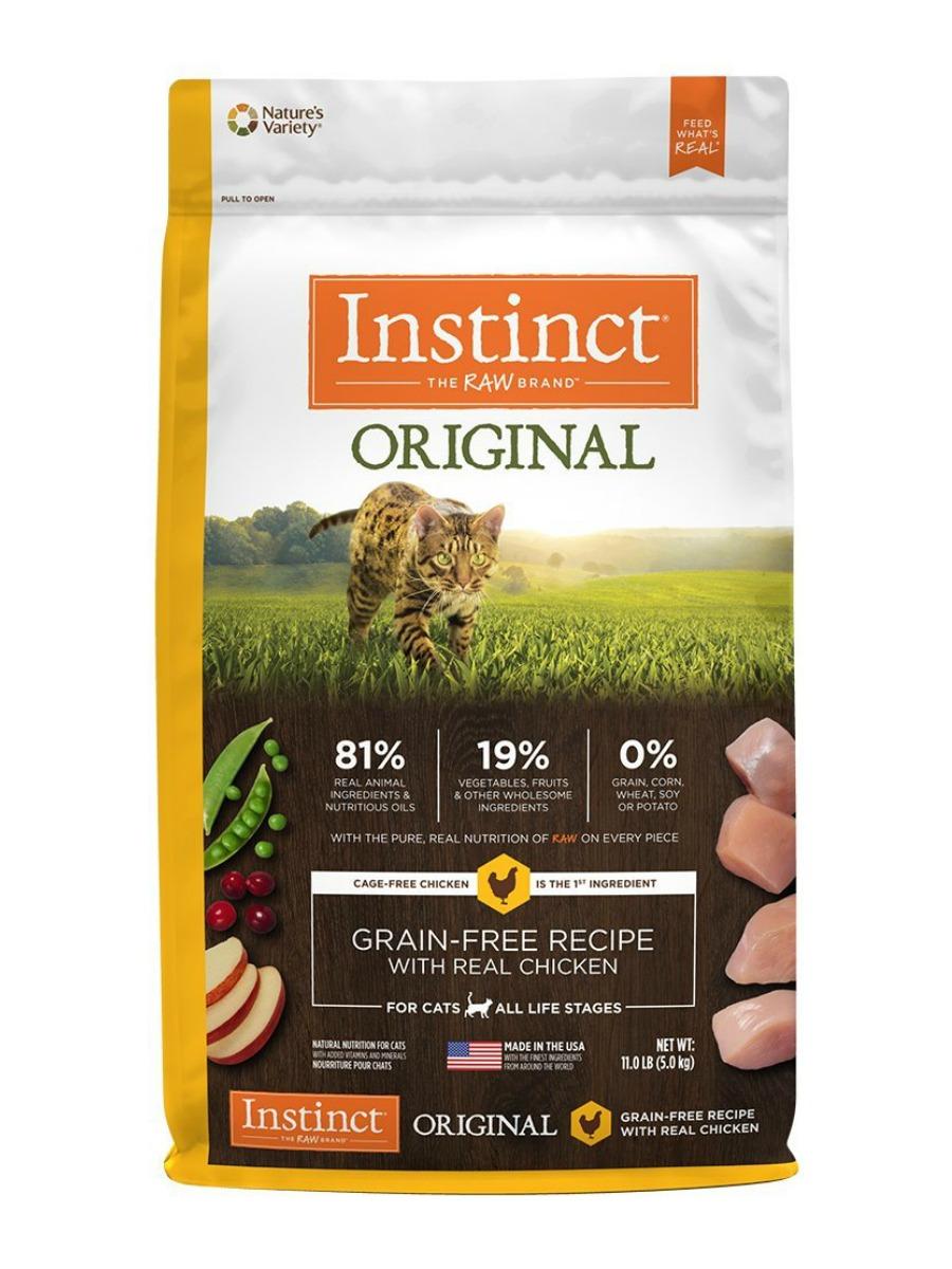 Instinct Original Grain Free Recipe Natural Dry Cat Food by Nature's Variety