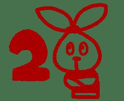 stamp_number4_2