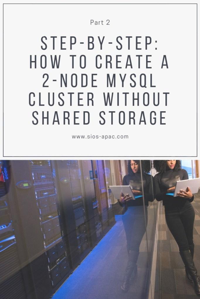 創建一個沒有共享存儲的雙節點MySQL集群