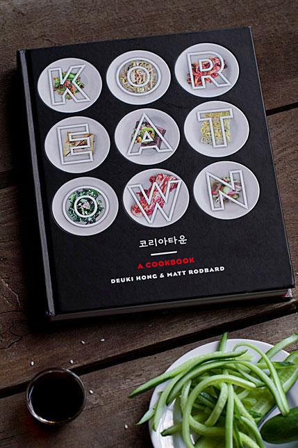 Koreatown a cookbook sippitysup koreatown a cookbook yukhoe forumfinder Gallery