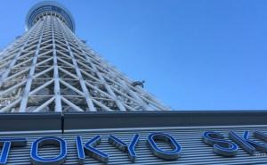 D-tokio-skytree