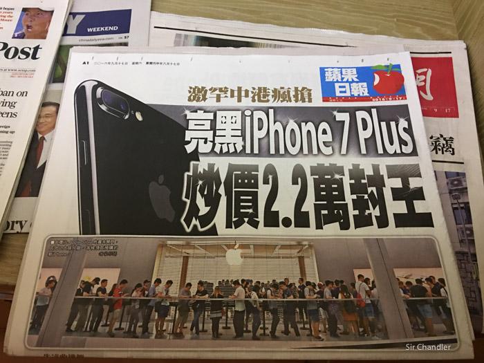 iphone-7-hong-kong-4087