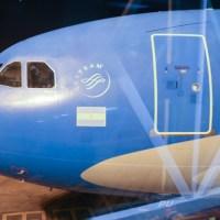 ARPLUS: Aerolíneas lanza mega campaña de matcheo para ser socio elite