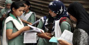 बंदी का असर बच्चों की पढ़ाई पर, छात्रों के घरों में लगेंगी स्पेशल क्लासेज