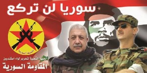 syrian-che