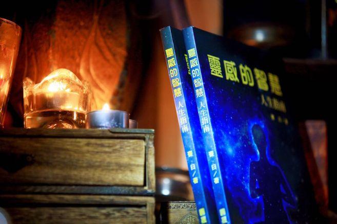 The SIRIS book - Spiritual Wisdom - A Guidebook to Life