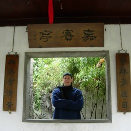 SIRIS in Suzhou China