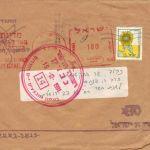 Postal Bomb