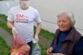 Call centar Pomoć starijim sugrađanima
