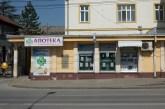 Gradska  apoteka samo za hitne slučajeve