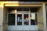 Komercijalni testovi na koronu u Drugoj zdravstvenoj ambulanti