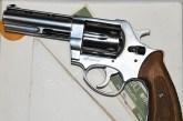 Nedozvoljeno držanje oružja