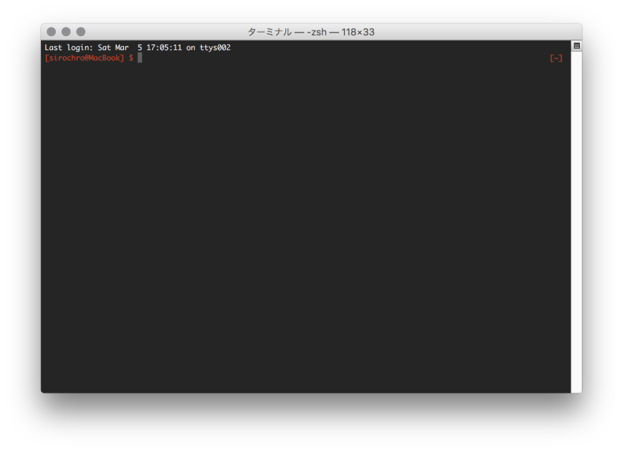 img_terminal-zsh-prompt-customize01